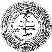 Logo Editora Regional de Extremadura